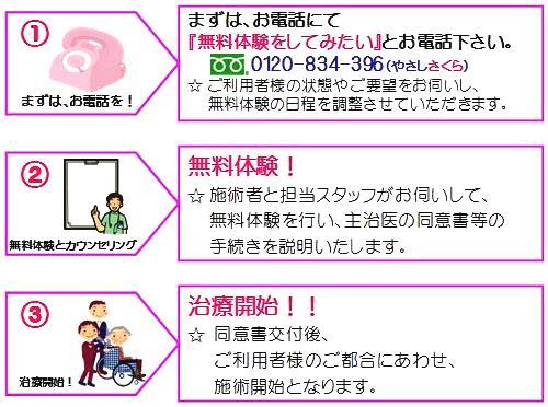 question-2.jpg