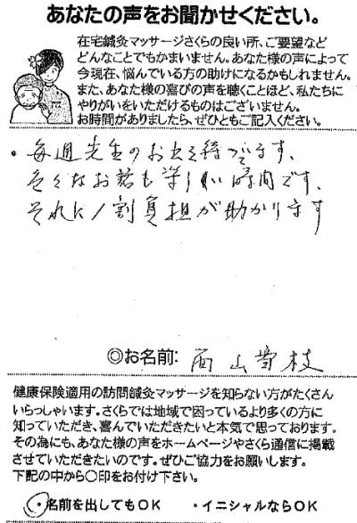 voice-10-1.jpg