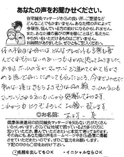 voice-2-1.jpg
