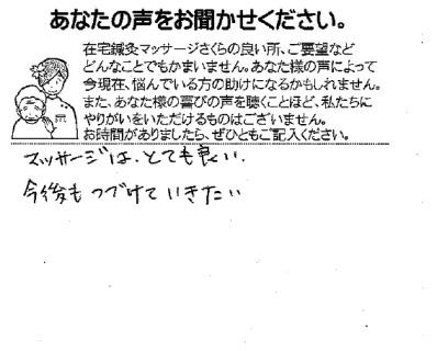 voice-21-1.jpg